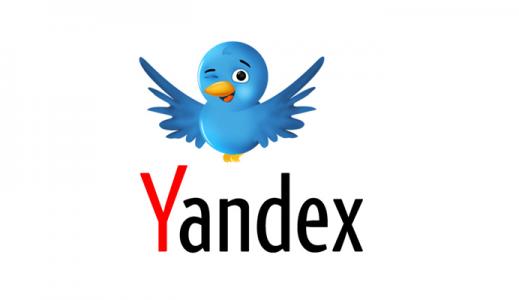 Yandex'in Yeni Hamlesi Yel Değirmenlerini Yıkacak mı?