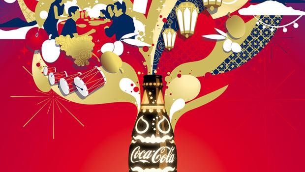 Dünden Bugüne Coca-Cola ile Ramazanlar
