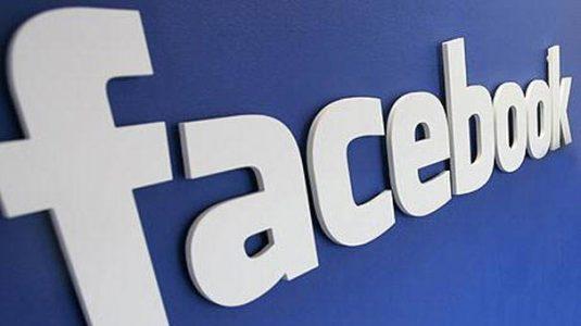 Facebook Like Nasıl Ürün Sattırır?