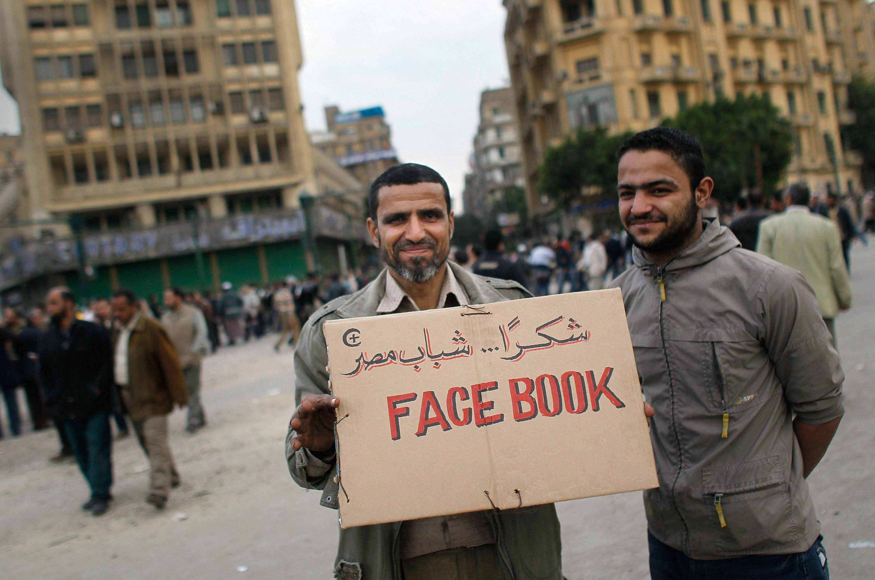 "Anti-Mubarak Protesters Gather In Tahrir Square For ""Day Of Departure"" Demonstration"