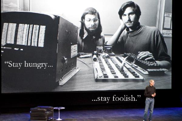 İnovasyon Artık Apple için Sadece Reklamdan İbaret!