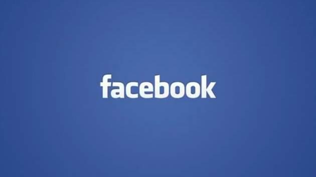 Facebook Halka Arz Fiyatına Yaklaşıyor