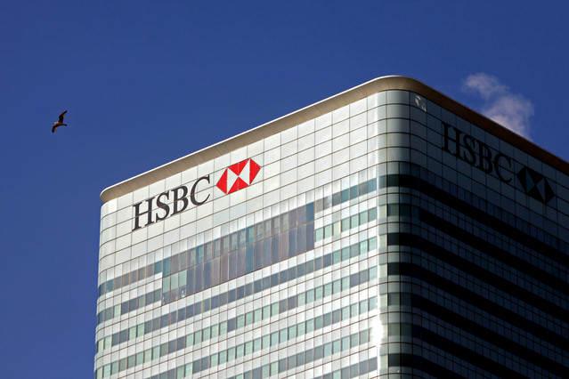 "HSBC: ""İçtenlikle, Açıklıkla"""