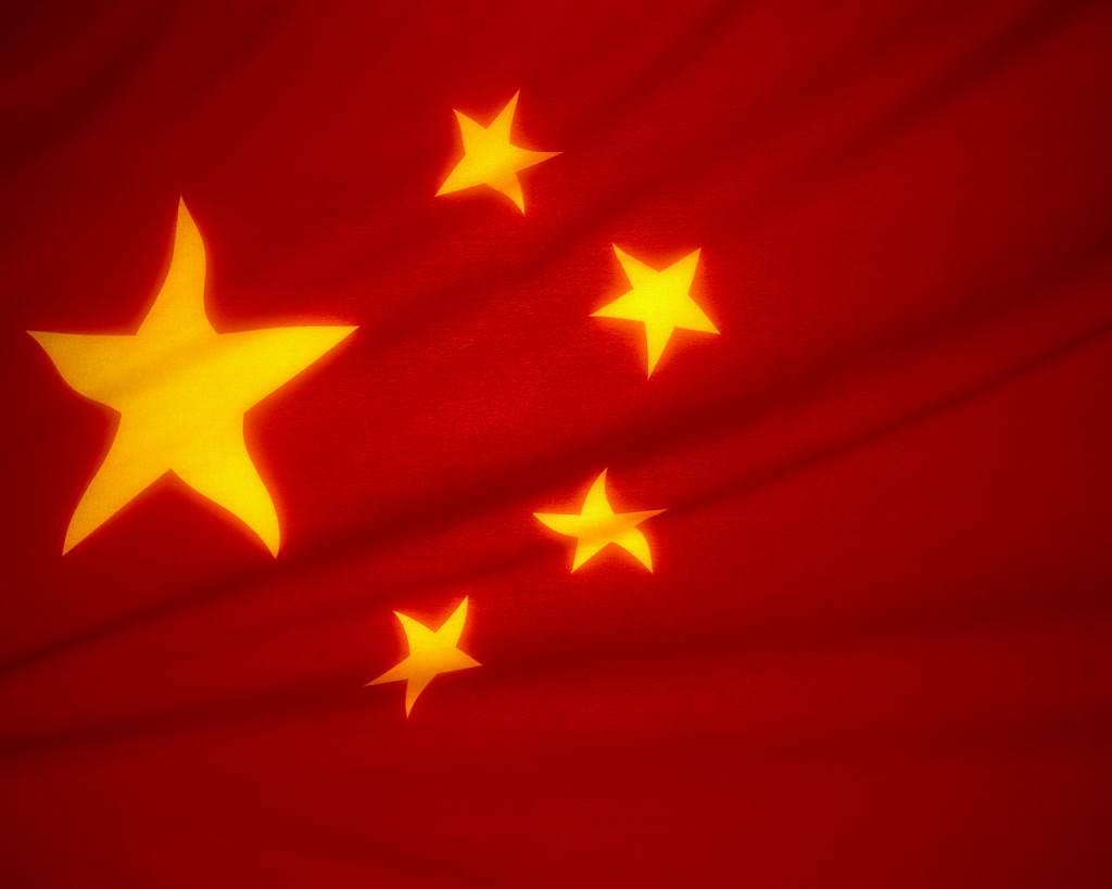Çin'in Global Yatırımlarına Bakış