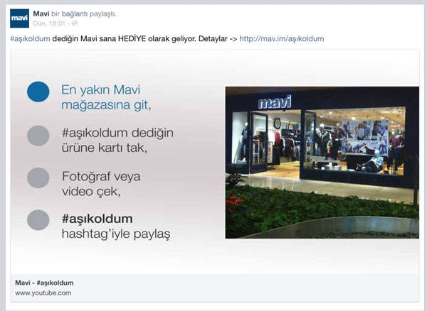 Мави Джинс Официальный Сайт