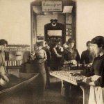 Türkiye'nin En Eski Şirketlerini Hatırlıyor musunuz?