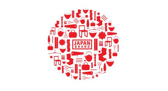 Japonya: Tapon Mallarından Dünya Markasına Giden Hikaye