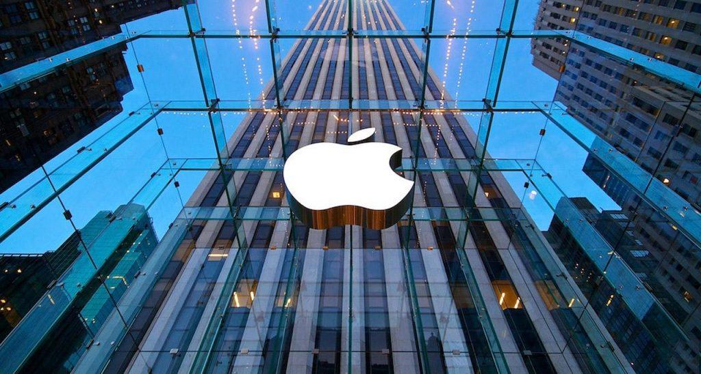 apple binası