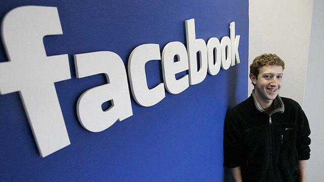 facebook binası