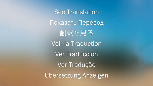 instagram-translate-hed-2016