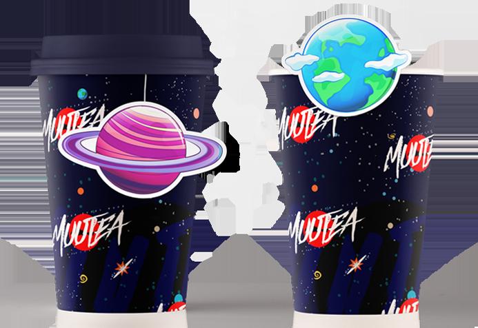 Muutea-08