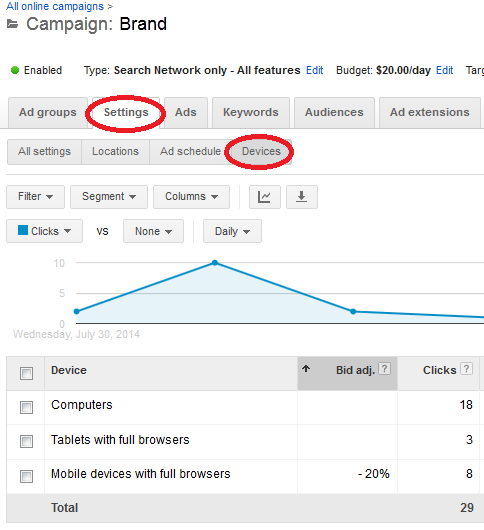 mobile-ads-best-practices-settings