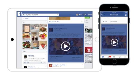facebookvideoads