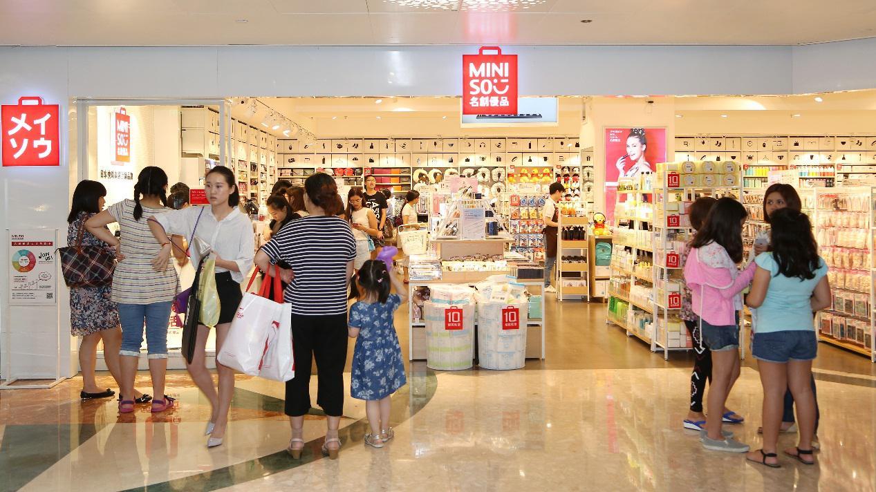 Japon Miniso, Türkiye pazarına girdi