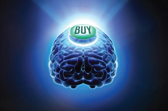 Dijital Pazarlama Uzmanlarının İnsan Beyni Hakkında Bilmesi Gereken 5 Özellik