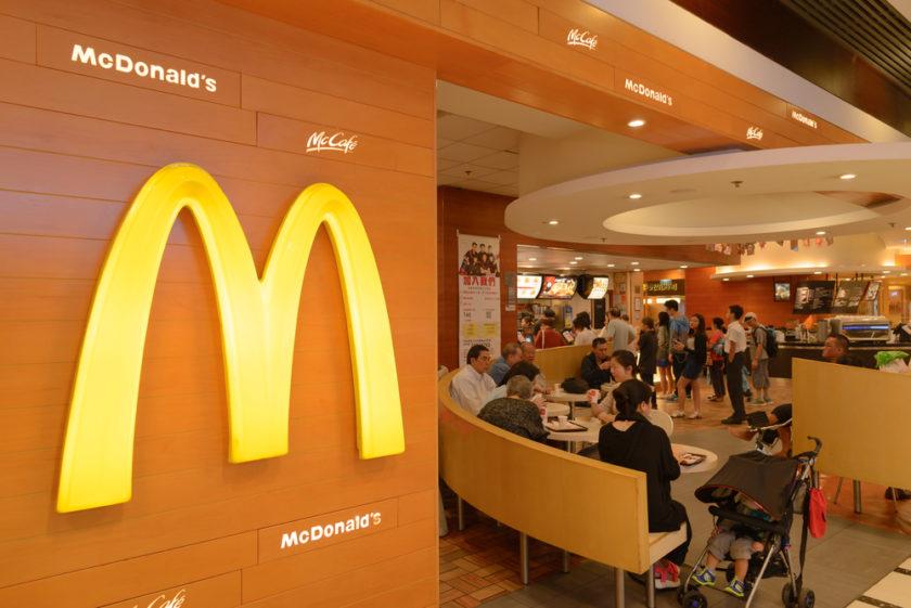 McDonald's Mobil Sipariş Hizmetini Test Ediyor