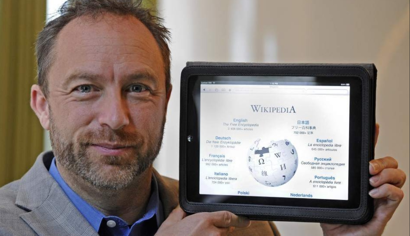 """İBB'den Açıklama: """"Wikipedia Kurucusu, Etkinliğin Davetli Listesinden Çıkarıldı"""""""