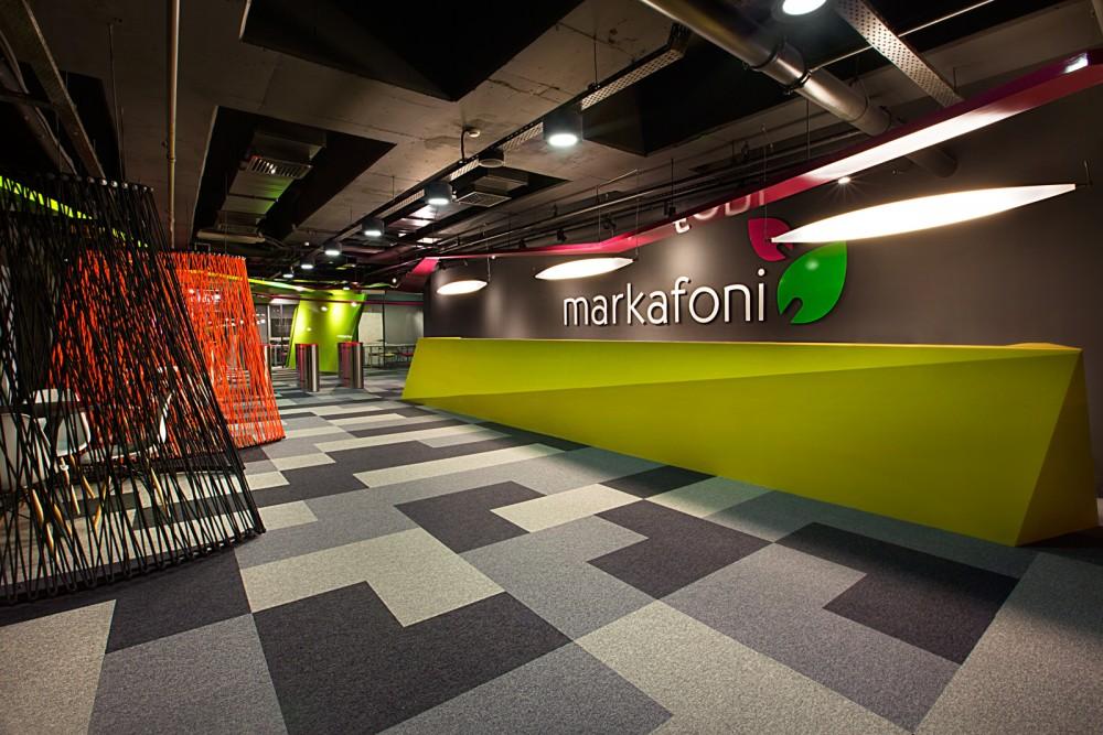 Türkiye'de E-Ticaret'in Durumu Bu mudur: Markafoni 15 Milyon Dolar!