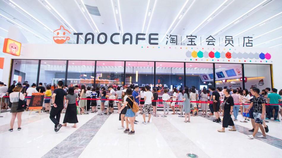 Amazon'un Kasiyersiz Alışveriş Teknolojisinin Çinli Versiyonu Kullanıma Sunuldu
