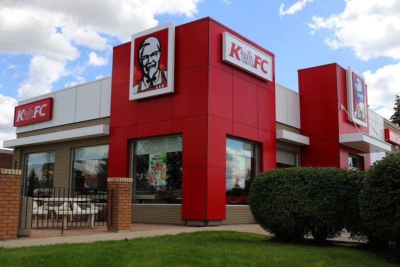 KFC Twitter'da Neden Sadece 11 Kişiyi Takip Ediyor?