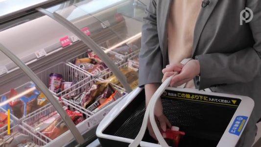 RFID Teknolojisi ile Etiketleri Okuyup Faturalandıran Otomatik Alışveriş Sepeti