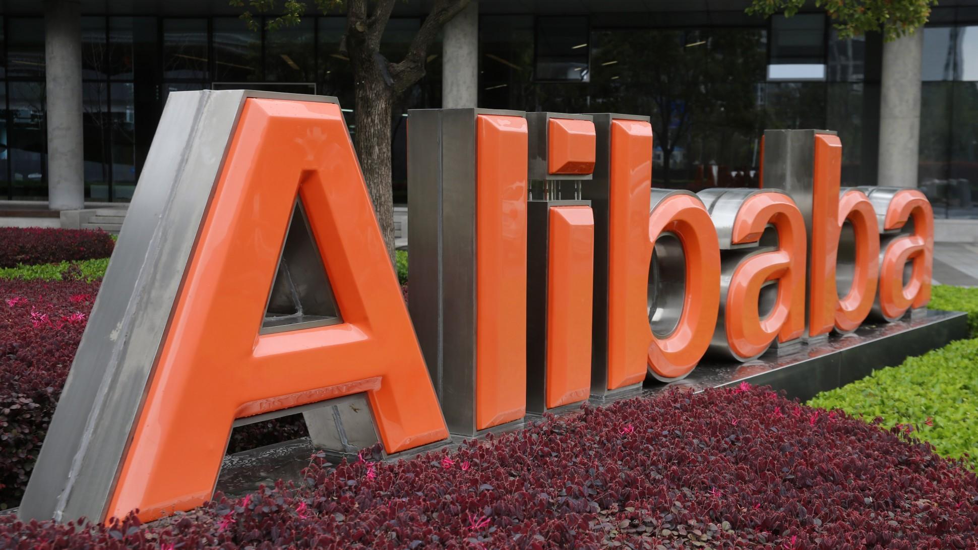 Alibaba Bekarlar Günü'nde Satış Rekoru Kırdı