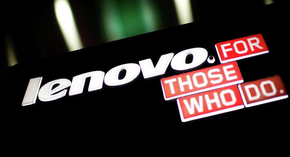 Lenovo Milyonlarca Dolarlık Bir Ceza Ödeyecek