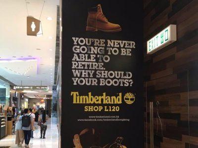 Timberland'ten Emeklilik Planlarını Sorgulatan Kara Mizahlı Reklam