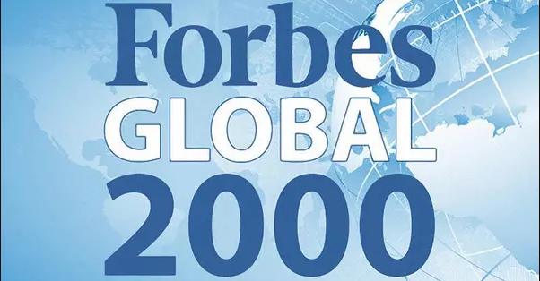 2017'nin En Çok Çalışılmak İstenen Şirketleri