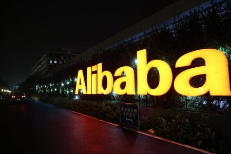 Alibaba Otomobil Piyasasına Afili Bir Giriş Yaptı