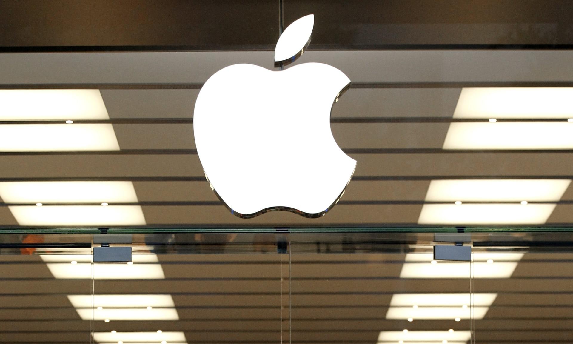 Apple 2018'de Dünyanın İlk 1 Trilyon Dolarlık Şirketi Olabilir