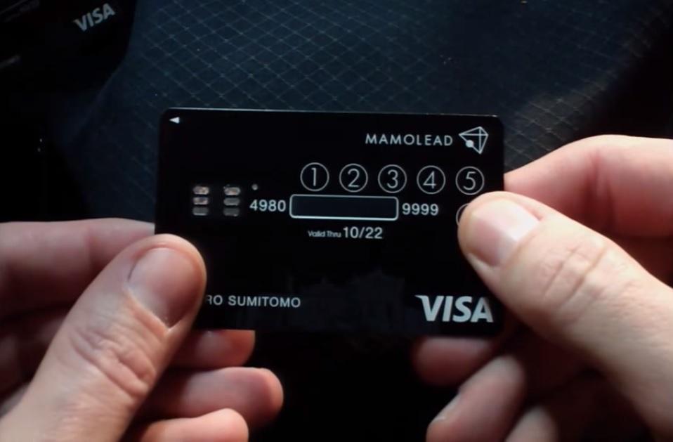 Kredi Kartı Bilgilerinin Çalınması Derdine Son: Dünyanın İlk Kilitli Kredi Kartı