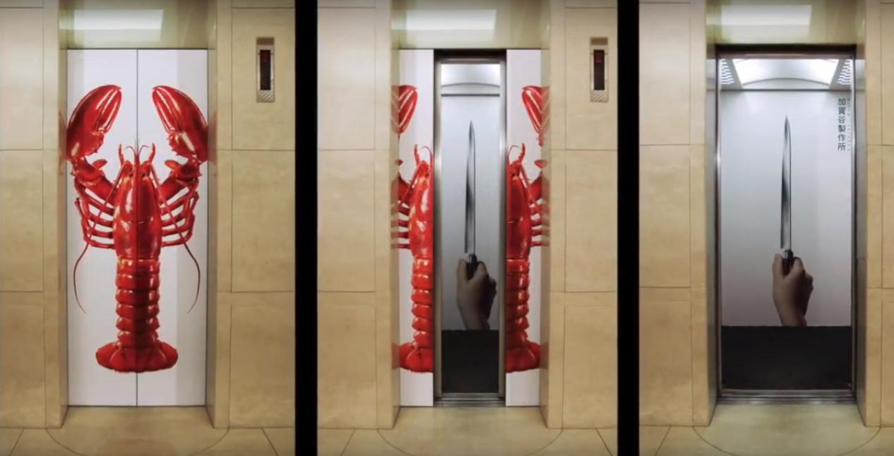 Asansörlerin Reklam Mecrası Olarak Kullanıldığı Yaratıcı Fikirler