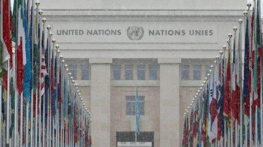 BM Türkiye'de Teknoloji Bankası Kuruyor