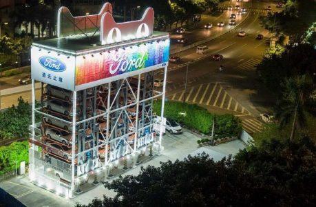 Alibaba ve Ford Ortaklığıyla Hizmete Açılan Araç Satış Otomatı