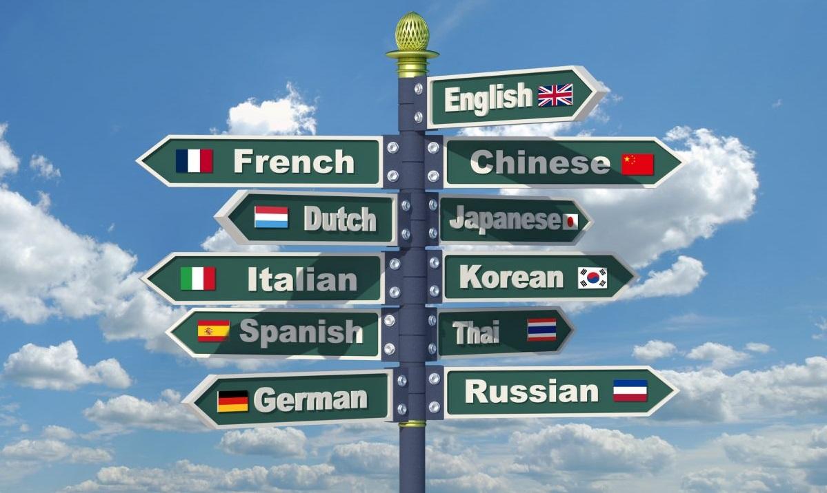 Hangi Yabancı Dili Öğrenmek, Maaşınızda Daha Fazla Artış Sağlar?