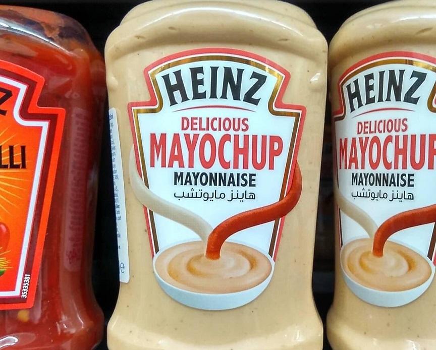 Yonca Gıda'nın 15 Yıl Önce Çıkarttığı Ürünün Benzerini Heinz Çıkarttı