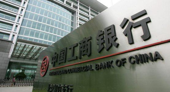 """""""The Banker"""" Dünyanın En Büyük Bankalarını Açıkladı"""