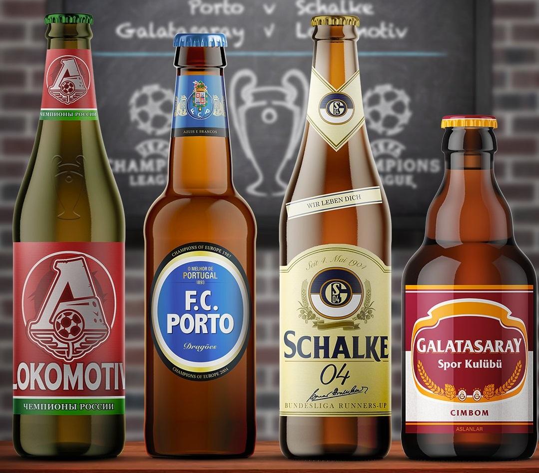 Şampiyonlar Ligi'ndeki Takımlar, Yerli Bira Markalarıyla Eşleştirildi