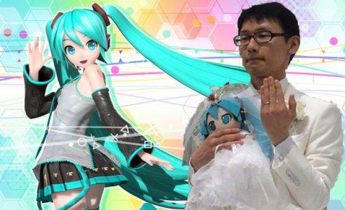 Japonya'da Bir Adam, Hologram ile Evlendi