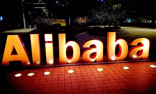 Alibaba Bekarlar Günü'nde Rekor Kırdı