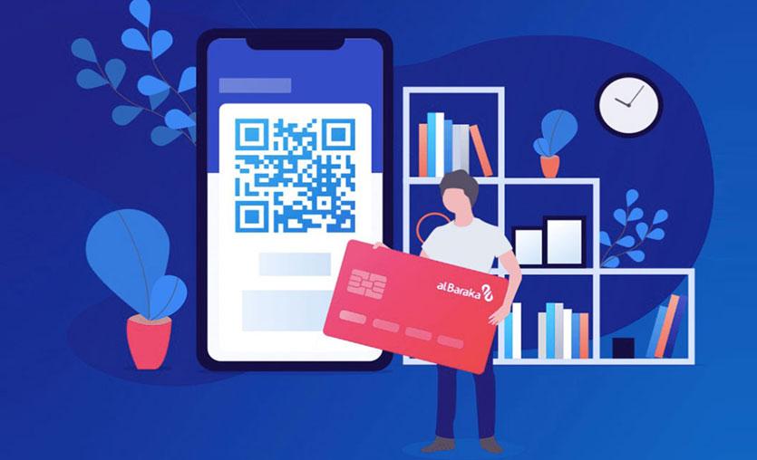 Albaraka Türk'ten Yeni Dijital Ödeme Uygulaması: Alneo
