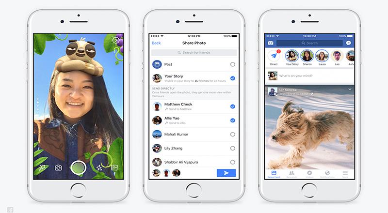 Facebook, Hikayeler İçin Etkinlikler Özelliğini Duyurdu