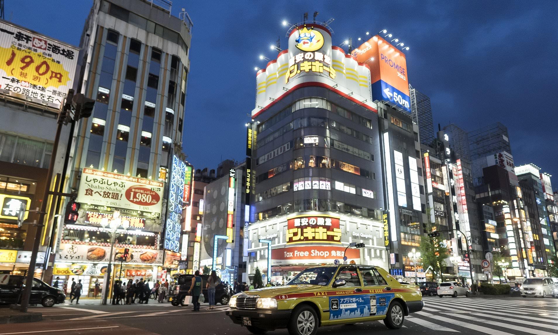 Japon Taksileri, Reklam Hedeflemesi Yapmak İçin Yüz Tanıma Teknolojisi Kullanıyor
