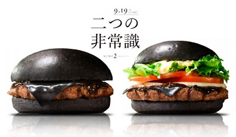 Sadece Japonya'da Tadabileceğiniz Ünlü Markaların Birbirinden İlginç Hamburgerleri
