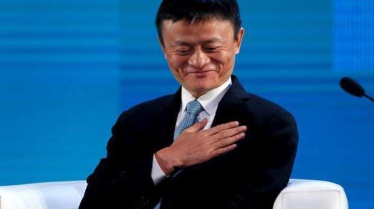 Alibaba Group Başkanı Jack Ma Görevini Bırakıyor