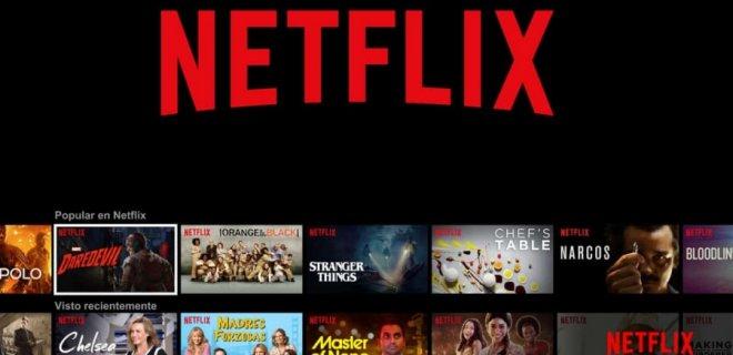 Netflix Bugün Türkiye'den Çekileceğini Açıklayabilir