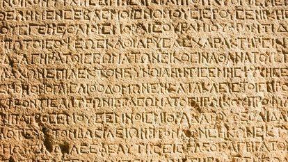 Yunanca Yazıtlar Yapay Zeka Pythia ile Tamamlandı