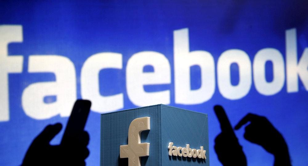 Facebook'a 1 milyon 600 bin TL'lik Veri İhlali Cezası Geldi