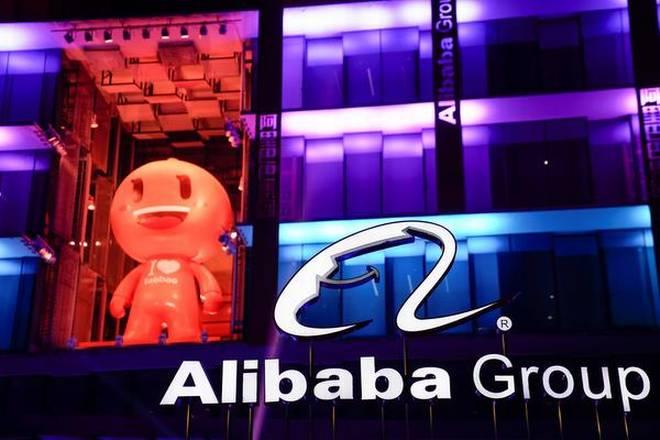 Alibaba'nın Bekarlar Günü'nde İlk 9 Saatlik Cirosu 23 Milyar Dolar